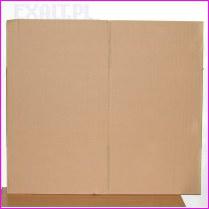 karton, kartony, opakowania kartonowe, tanie kartony, kartony hurt